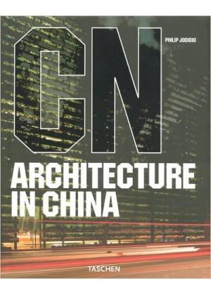 ARCHITECTURE IH CHINA