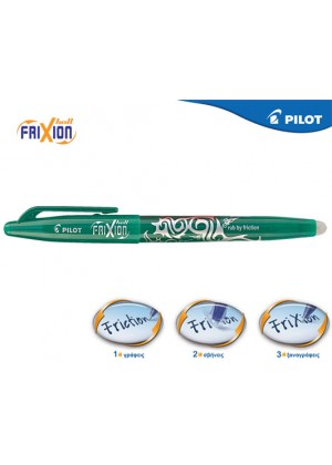 PILOT FRIXION 0.7 ΠΡΑΣΙΝΟ