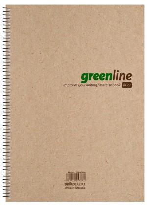 ΤΕΤΡΑΔ.17Χ25 2Θ ΣΠΙΡΑΛ GREEN LINE