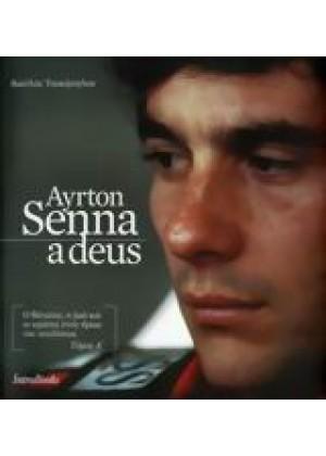 AYRTON SENNA: ADEUS ΤΟΜΟΣ Α