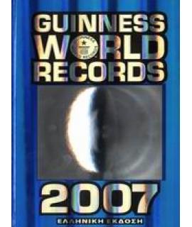 GUINNESS 2007