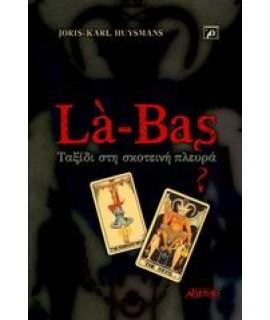 L -BAS