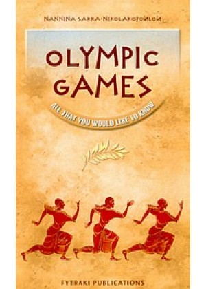 OLYMPIC GAMES ALL THAT YOU WOU