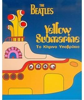 THE BEATLES-YELLOW SUBMARINE