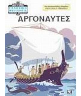 ΑΡΓΟΝΑΥΤΕΣ